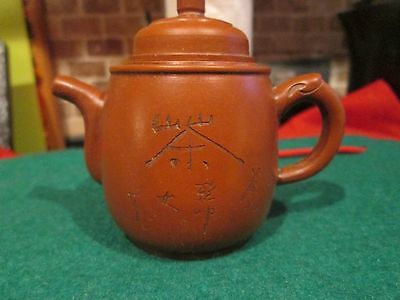 Antique Chinese clay tea pot