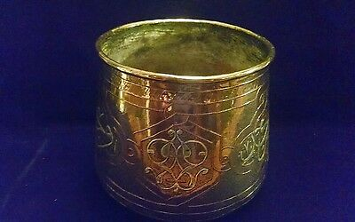 """Antique Islamic 5 1/2"""" Brass,Copper and Silver Inlay Bowl Syrian Mamluk Ottoman"""