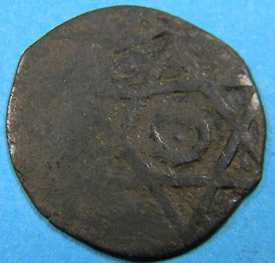 Medieval Giray Khans Crimea  Islamic Coin