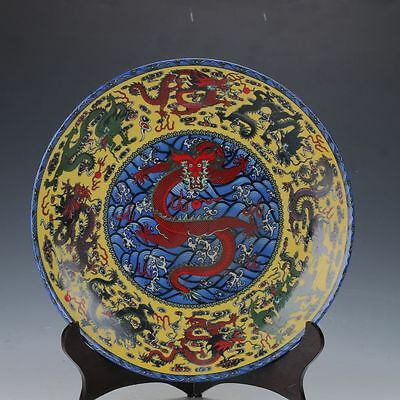 Chinese  Porcelain Hand Painted Dragon Plate w QianLong Mark B775