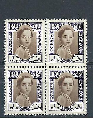 Iraq 1942 SC# 102 King Faisa Baby head block 4 MNH