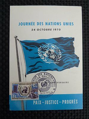 FRANCE MK 1970 ONU UNO UNITED NATIONS MAXIMUMKARTE MAXIMUM CARD MC CM c1617