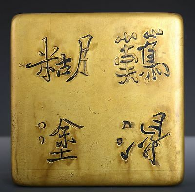 Exquisite Rare Old Chinese Bronze Square Cover Box Marked Wenchangge Ed118