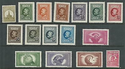 Romania  old collection of 16 different. Unused.MH