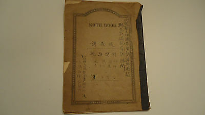 Authentic WWII Japanese Soldier's Notebook and Brochure