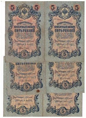 IMPERIAL RUSSIA: 6 @ 1909 5 Ruble Konshin and 6 @ different EXACT cashiers Signe