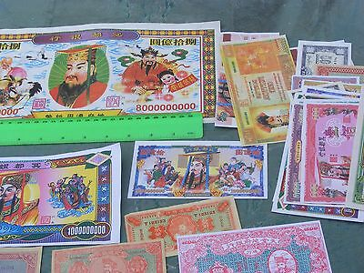 Lot of 25 different  Chinese Hell Banknotes ..Temple Money...many styles.