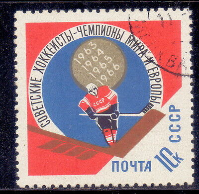 Ussr Russia Stamp Ice Hockey - Sports 1966.