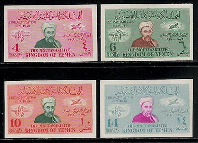 KINGDOM OF YEMEN 1949 Old Mint Imperf Stamps - Universal Postal Union Issue