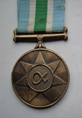 Southern Africa Sadf Unity  Medal Numbered