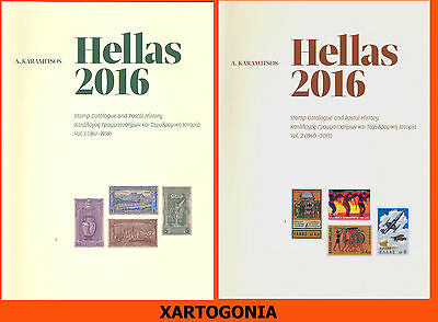 Greece 2016, Hellas Stamps Catalogues, 1861-2015, Vol. 1 & 2, New
