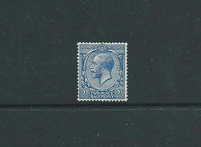 ROYAL CYPHER 21/2d BLUE FINE UNMOUNTED MINT