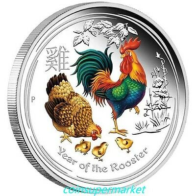 Australia 2017 Year Of The Rooster Chinese Lunar 1 oz Silver Proof Coloured Coin