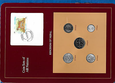 Coin Sets of All Nations Nepal all 1988 but 10 Paisa 1986 Pink Display 13FEB1990