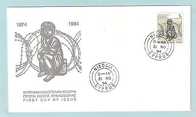 Cyprus Refugees Fund Stamp  1994  Issue, Nice Unofficial Fdc  Child War (A)