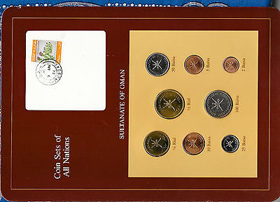 Coin Sets of All Nations Oman 1970 & 1980 UNC w/card  *RARE SET*