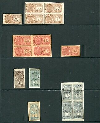 Tunisia Fiscals Imperf Proofs Great Lot!
