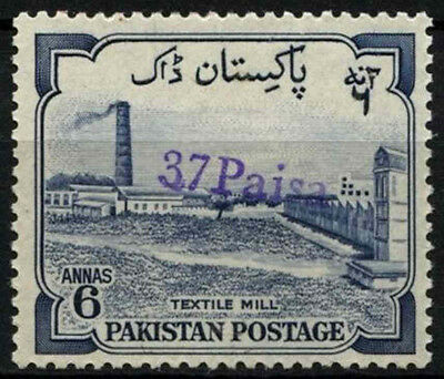 Pakistan 1961, 37p On 6a Local Districts Handstamped MNH #D39392