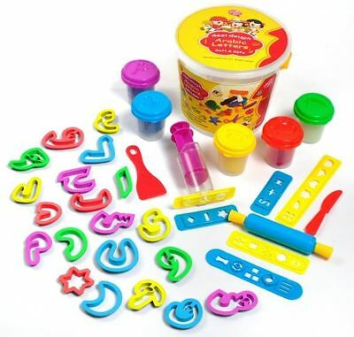 Fun Dough Arabic letters Islam Childrens Toys GIFTS