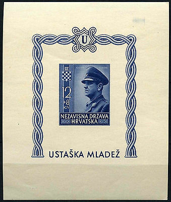 Croatia 1943 SG#MS81b Croat Youth Fund MNH Imperf M/S #D38972