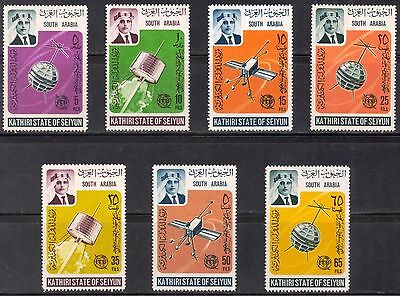 ADEN / Seiyun 1966 Space ITU set of 7 MNH** Mi: 84/90 22,00 Eur.