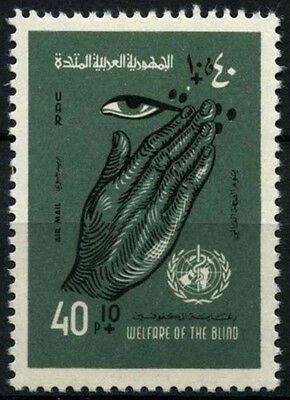 Syria 1961 SG#738 UN Campaign For Welfare Of Blind MNH #D33896