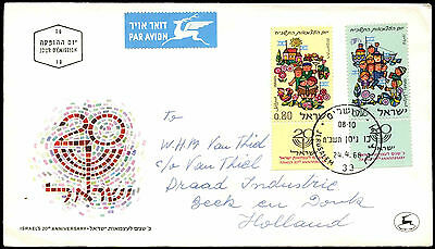 Israel 1968, Independence Day FDC First Day Cover #C38500