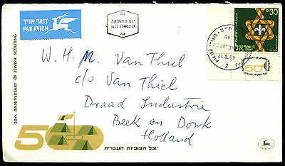 Israel 1968, Scout Movement FDC First Day Cover #C38504