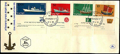 Israel 1958 Merchant Marine FDC First Day Cover #C38479