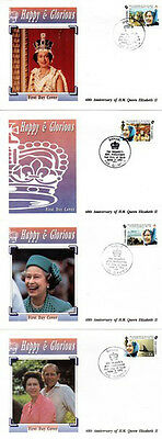 GAMBIA 2 MARCH 1992 HAPPY AND GLORIOUS SET OF ALL 4 FIRST DAY COVERS SHSs