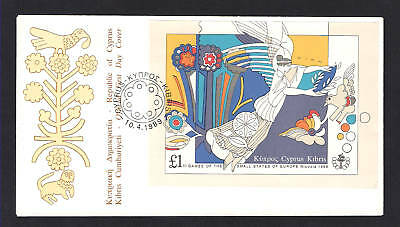 Cyprus 1989 Athletic Games Of The Small States Of Europe M/s Nice Official Fdc