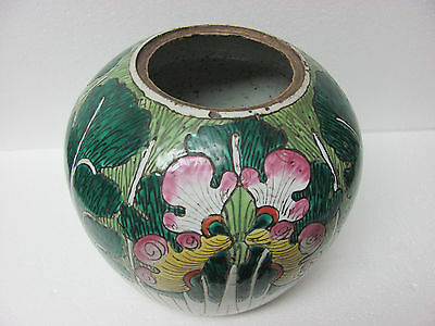 Antique 19th Century Chinese Famille Rose Bok Choy/Cabbage Design Porcelain Jar
