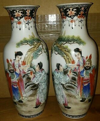 Pair Of Chinese Qianlong China Marked Porcelain Vases