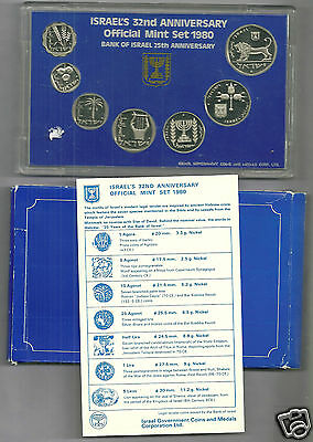 1980 UNC Israel 32nd Anniversary Official Mint set