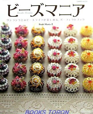 Beads Mania Special Collection /Japanese Beads Accessory & Craft Pattern Book