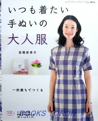 Hand-sewn Woman's Clothes /Japanese Clothes Sewing Pattern Book