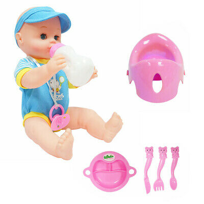 Vinyl Drink Potty Baby Boy or Girl Doll Set Kids Parent Pretend Role Play Gift