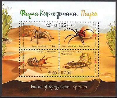 Kyrgyzstan 2016 Insects Spiders Scorpion S/S of 4 MNH**