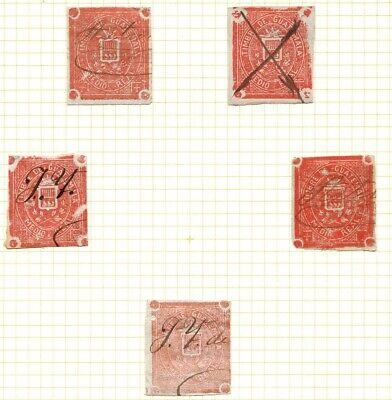 Guatemala First Adhesive Revenue Stamps 1868 Nails
