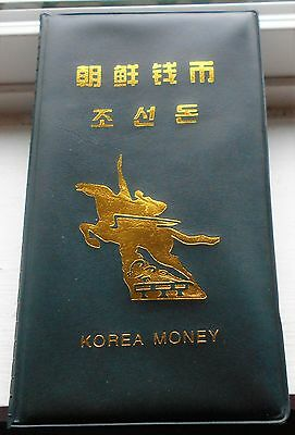 2000-2006 Korea Collection (15) Stamps  Coins  Banknotes Won Big Value Lot