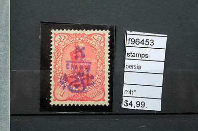 Stamps Persia Mh* (F96453)