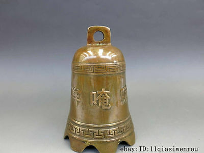 Chinese Brass Copper Carved Temple Fengshui Buddism Ma Ni Sgrub Pa Bell
