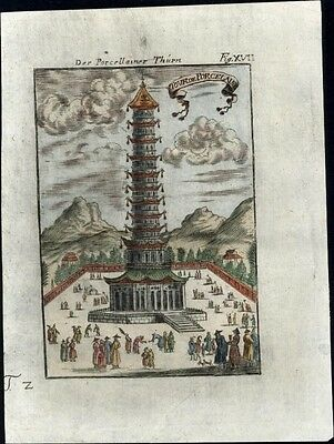 China Porcelain Tower Chinese culture 1719 charming antique engraved view print