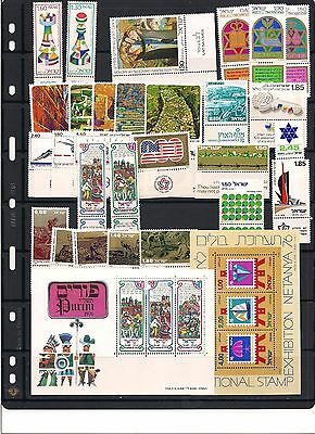 Israel 1976 Year set All NH with full gum and tabs!