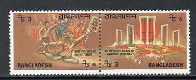 Bangladesh MNH 1987 The 35th Anniversary of Bangla Language Movement