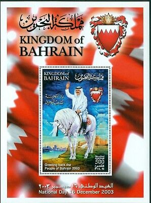 Bahrain Scott #596 MNH National Day King Hamad Horseback Fauna CV$4+