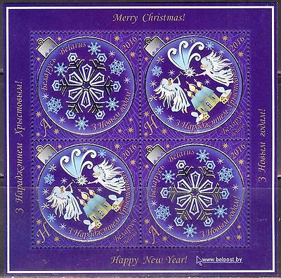 Belarus 2016 Christmas & New Year S/S of 4 MNH**