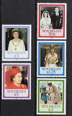 Seychelles MNH 1986 The 60th Anniversary of the Birth of Queen Elizabeth II