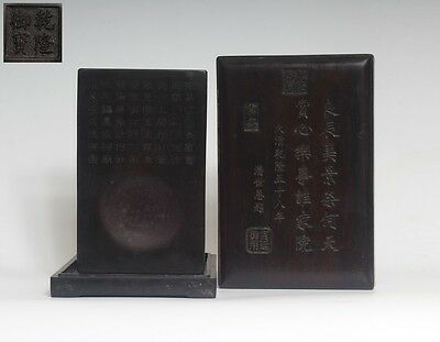 Rare Chinese Carved Ink Stone Qianlong Marked With Rosewood Box (Lm450)