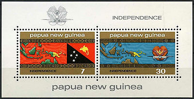Papua New Guinea 1975 SG#MS296 Independence MNH M/S #A83395